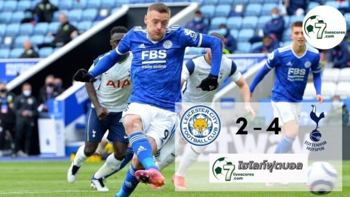 Highlight premier Leicester City - Tottenham Hotspur 23-05-2021