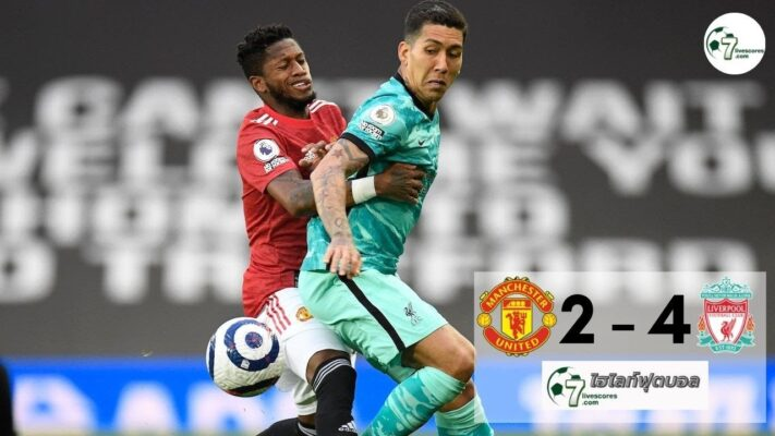 Highlight premier Manchester United - Liverpool 13-05-2021