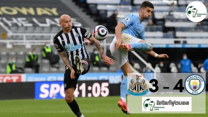 Highlight premier Newcastle United - Manchester City 14-05-2021