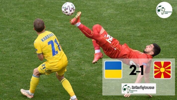 Highlight Euro 2020 Ukraine - North Macedonia 17-06-2021