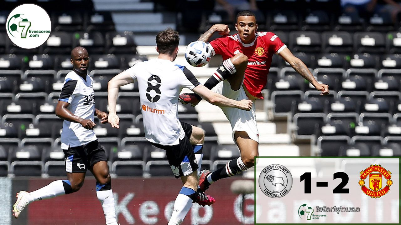 HighlightFootball Derby County - Manchester United 18-07-2021