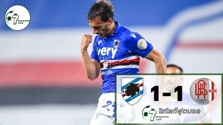 Highlight Coppa Italia Sampdoria 3-2 Alessandria 16-08-2021