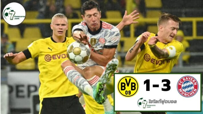 Highlight Germany Super Cup Borussia Dortmund - FC Bayern München 17-08-2021