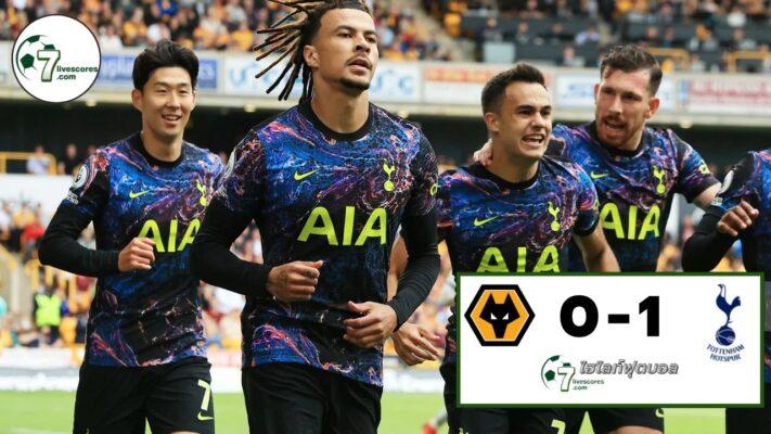 Highlight Premier League Wolverhampton Wanderers - Tottenham Hotspur 22-08-2021