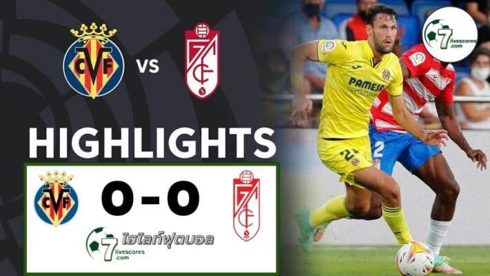 Highlight Spanish La Liga Elche CF vs Athletic Club 16-08-2021
