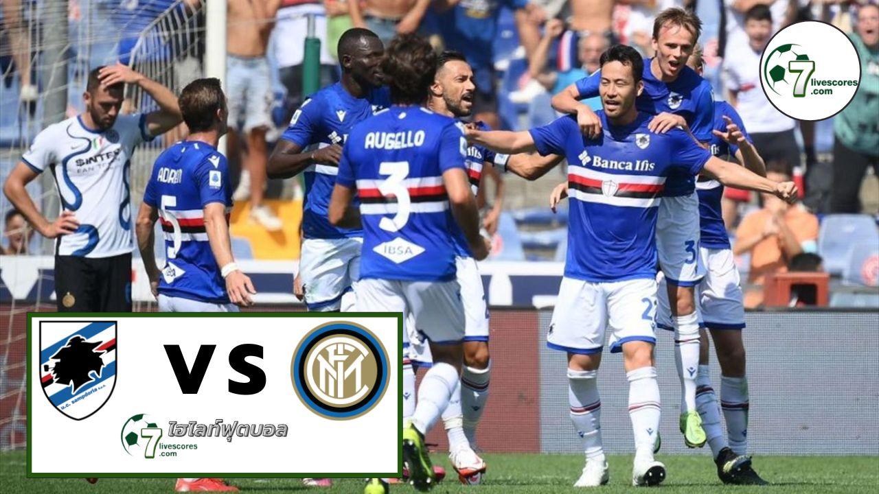 Highlight Italian Serie A Sampdoria - Inter 12-09-2021