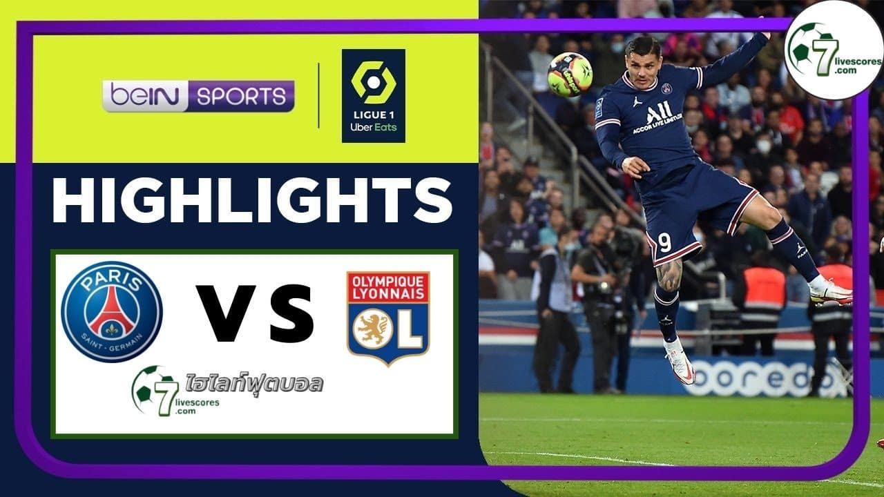 Highlight Ligue 1 Paris Saint-Germain - Lyon 19-09-2021