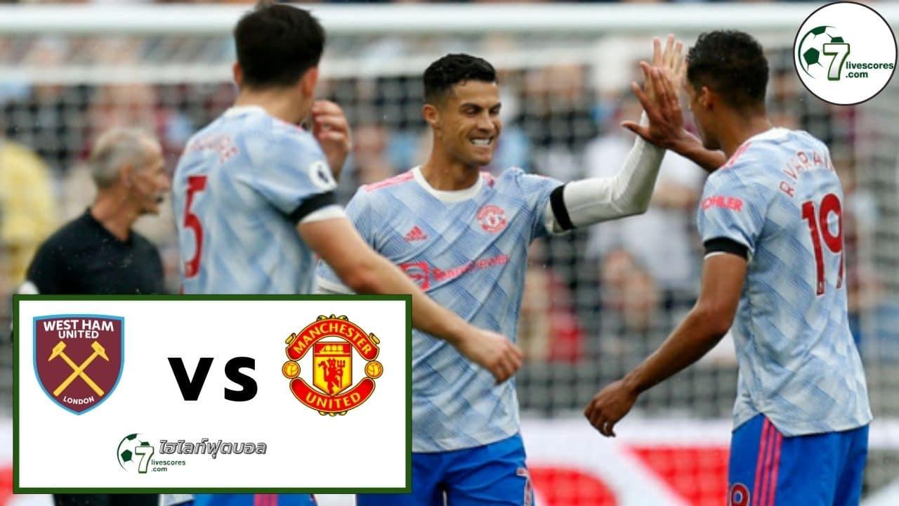 Highlight Premier League West Ham United - Manchester United 19-09-2021