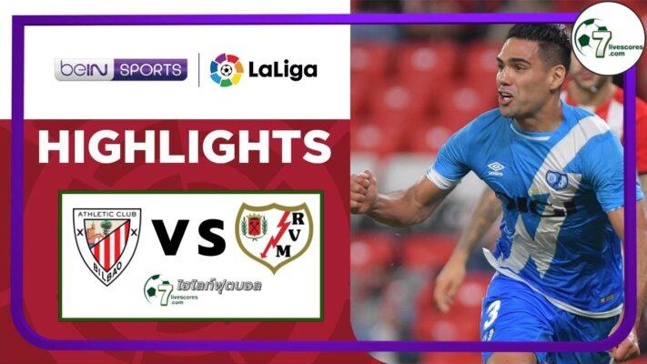 Highlight Spanish La Liga Athletic Club - Rayo Vallecano 21-09-2021