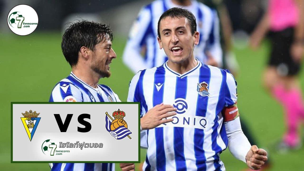 Highlight Spanish La Liga Cádiz CF - Real Sociedad 12-09-2021
