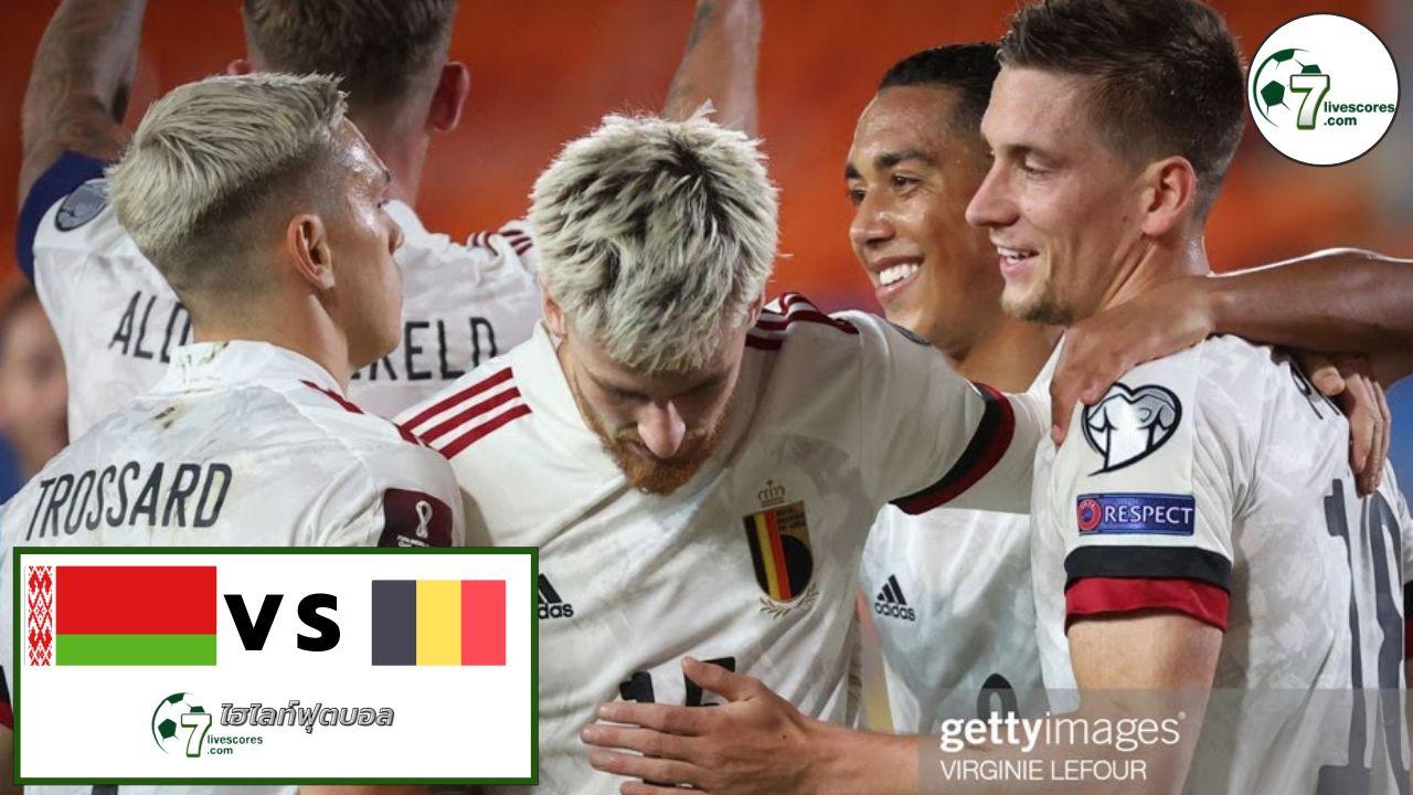 Highlight World Cup Europe Zone Belarus - Belgium 08-09-2021