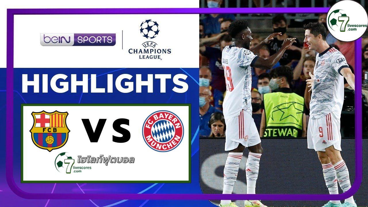 Highlights Champions League Barcelona - Bayern Munich 14-09-2021