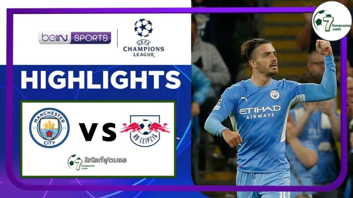 Highlights Champions League Manchester City - RB Leipzig 15-09-2021