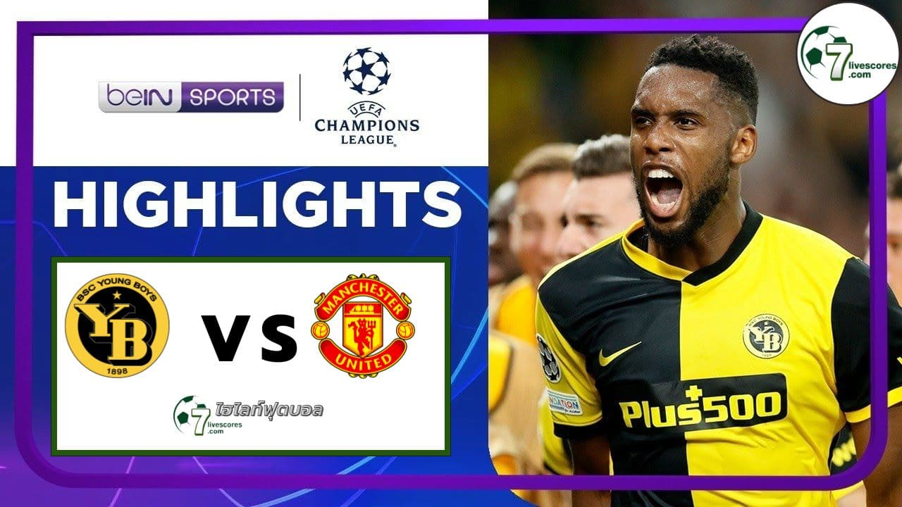 Highlights Champions League Young Boys - Manchester United 14-09-2021