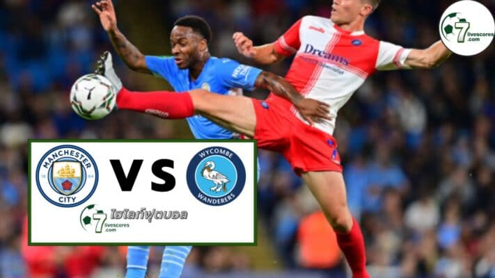 Highlights EFL CUP Manchester City - Wycombe Wanderers 21-09-2021