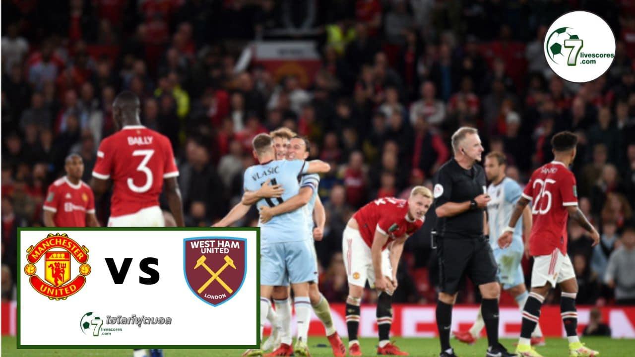 Highlights EFL CUP Manchester United - West Ham United 22-09-2021