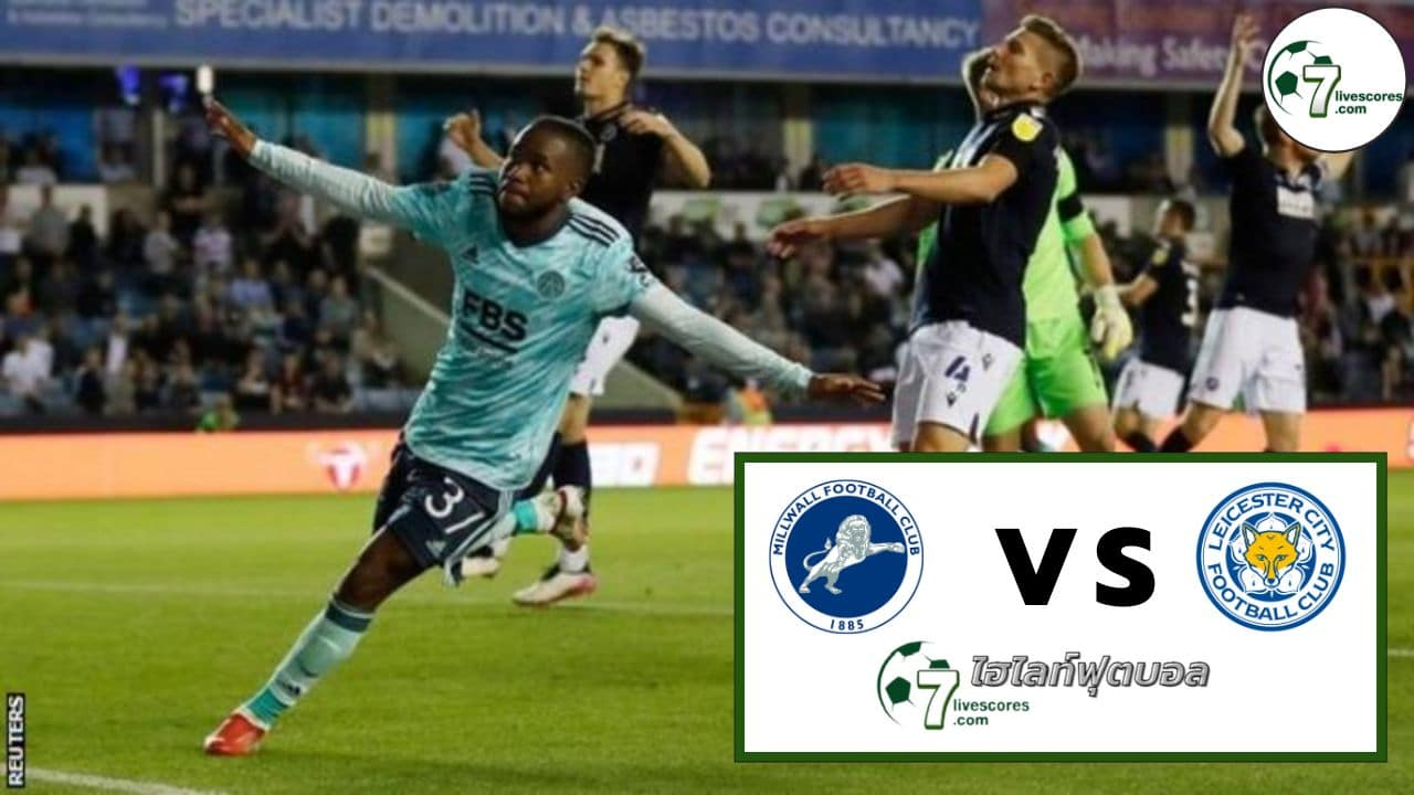 Highlights EFL CUP Millwall - Leicester City 22-09-2021
