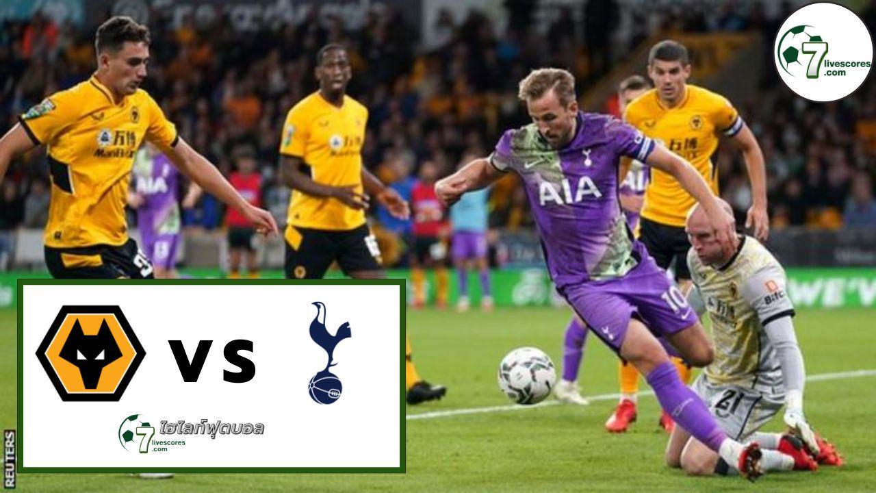 Highlights EFL CUP Wolverhampton Wanderers - Tottenham Hotspur 22-09-2021