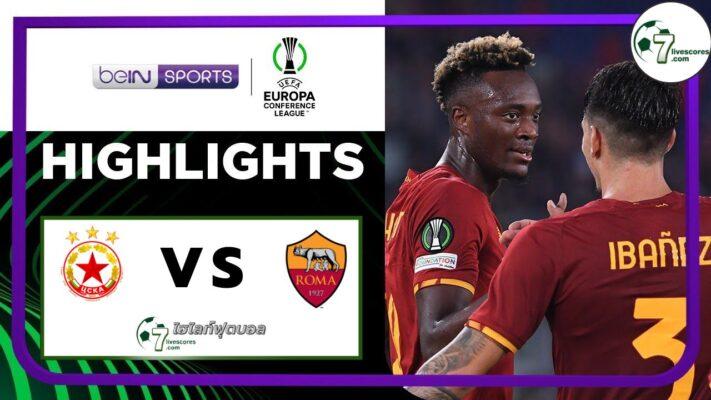 Highlights Europa Conference League AS Roma - CSKA Sofia 16-09-2021