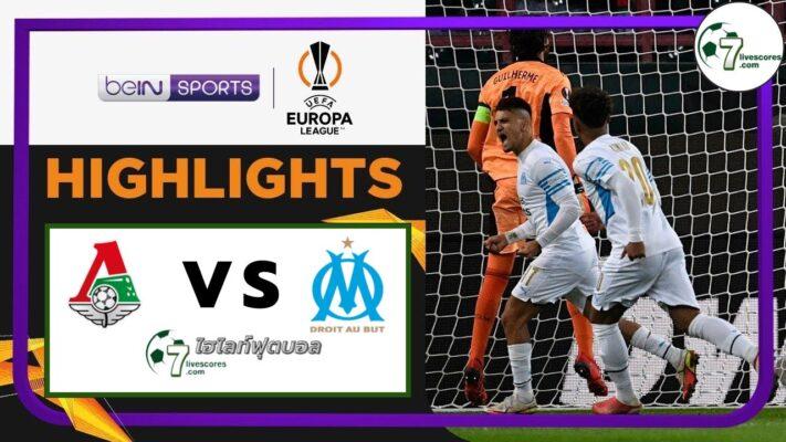 Highlights Europa League Lokomotiv Moskva - Marseille 16-09-2021