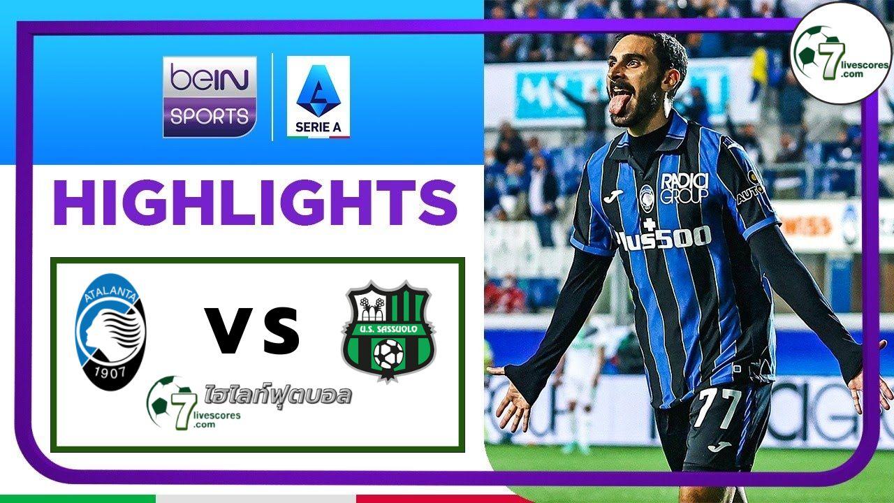 Highlights Italian Serie A Atalanta - Sassuolo 21-09-2021