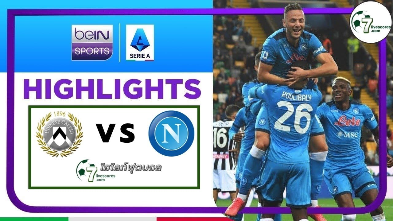 Highlights Italian Serie A Udinese - Napoli 20-09-2021