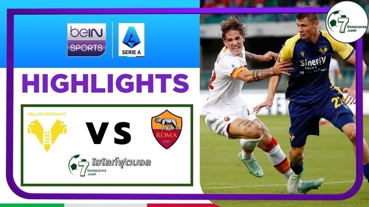 Highlights Italian Serie A Verona - Roma 19-09-2021