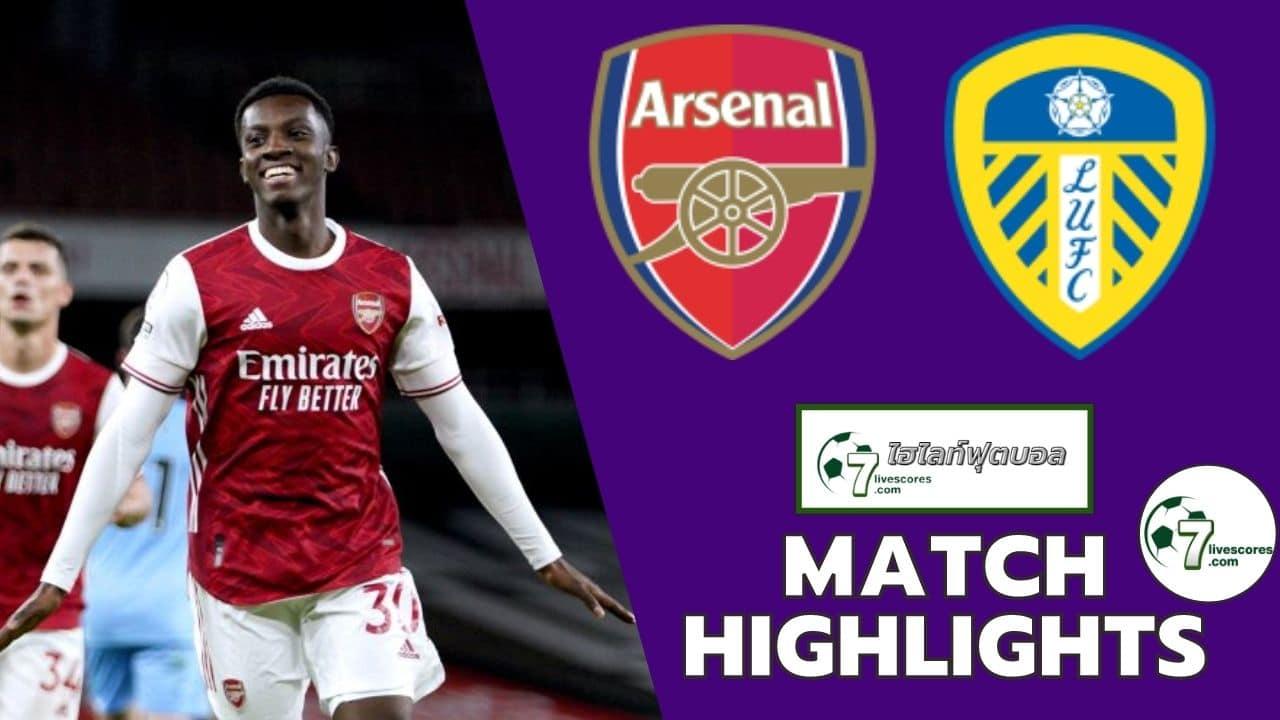 Highlights EFL Cup Arsenal - Leeds United 26-10-2021