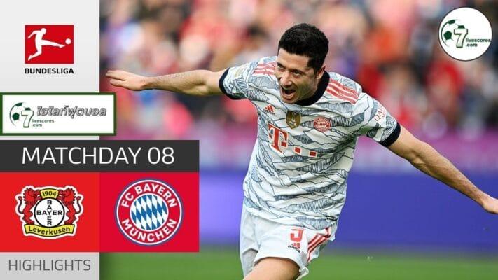 Highlights Germany Bundesliga Bayer 04 Leverkusen - FC Bayern München 17-10-2021