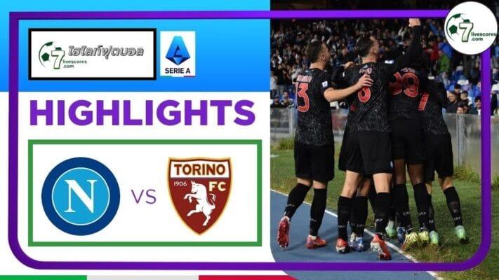 Highlights Italian Serie A Napoli - Torino 17-10-2021