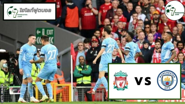 Highlights Premier League Liverpool - Manchester City 03-10-2021