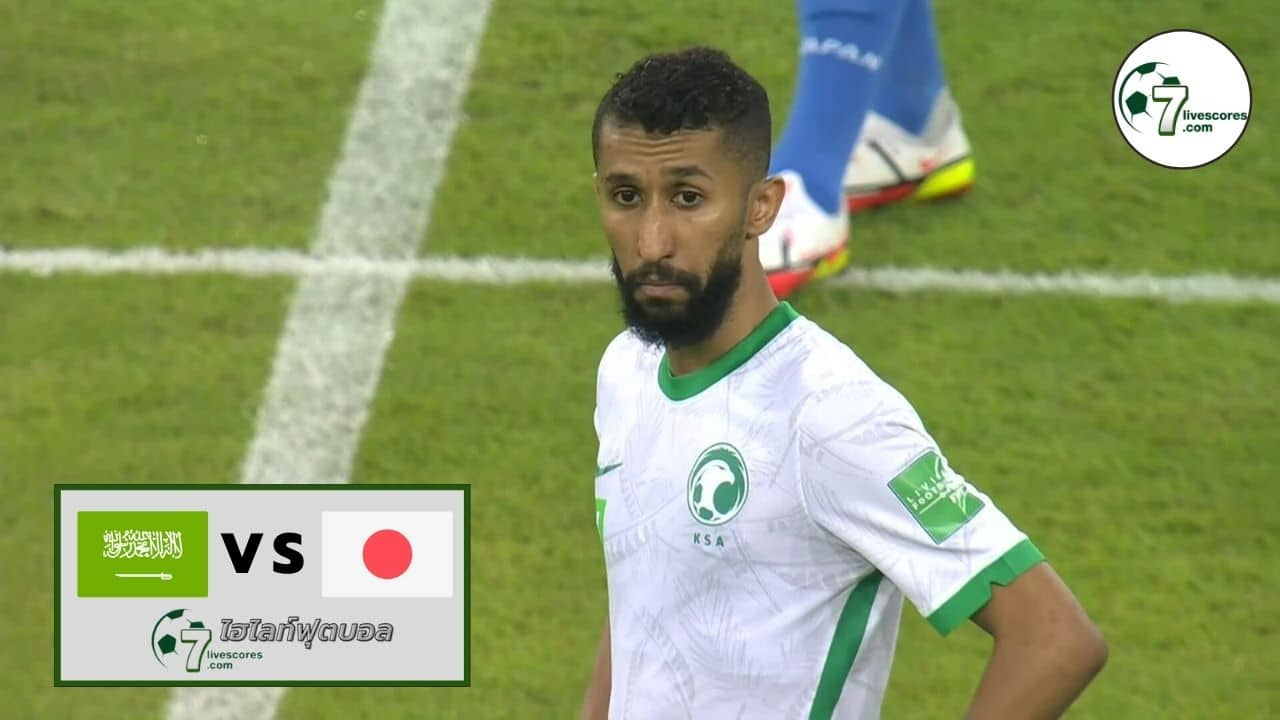 Highlights UEFA Nations Saudi Arabia - Japan 07-10-2021